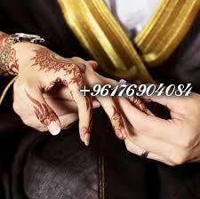 صورة آيات معينات صاحبها على الزواج-افضل شيخة روحانية نور الصادقة 0096176904084