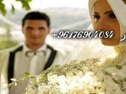 صورة حجاب قوي ومضمون لجلب الرجال للزواج-افضل شيخة روحانية نور 0096176904084