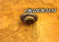 صورة خاتم الشريعة ملبس-افضل شيخة روحانية نور 0096176904084