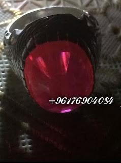 صورة خاتم المندل من ملوك علوية-افضل شيخة روحانية نور 0096176904084