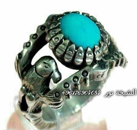 صورة خاتم الملك جواش-اقوى شيخة روحانية نور 0096176904084