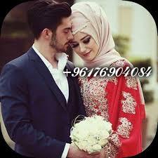صورة للزواج من العريس المطلوب-افضل شيخة روحانية نور 0096176904084