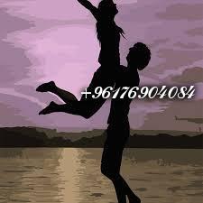 صورة وصفة البول للمحبة والجلب-اقوى شيخة روحانية نور 0096176904084