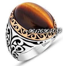 صورة خاتم تقهر به الارواح-افضل شيخة روحانية نور 0096176904084