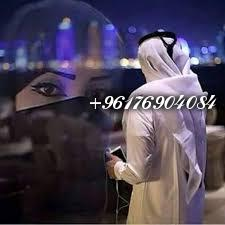 صورة جلب الحبيب بطريقه سريعه لاهل السعودية-افضل شيخة روحانية نور 0096176904084