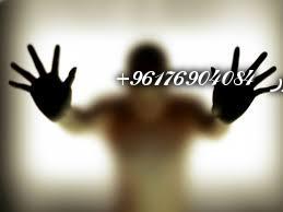 صورة علاج القرين الذي يكون سبب بتعطيل الزواج للرجال والنساء-افضل شيخة روحانية نور 0096176904084