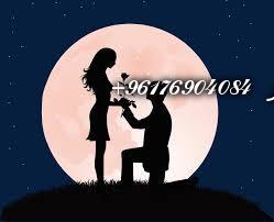 صورة للمحبة والجلب بالفاتحة الشريفة -افضل شيخة روحانية نور 0096176904084