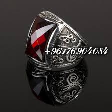 صورة خاتم التوفيق الاعظم-افضل شيخة روحانية نور 0096176904084