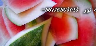 صورة البطيخ يربط المطلوب-افضل شيخة روحانية نور 0096176904084