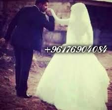 صورة وصفة الزواج التي لاشك فيها-اصدق شيخة روحانية نور 0096176904084