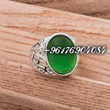 صورة حجر الزبرجد وخاتمه الروحاني-افضل شيخة روحانية نور 0096176904084