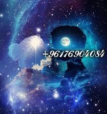 صورة اصدق شيخة روحانية نور 0096176904084|محبه وجلب الحبيب قوي بالاسماء السفلية