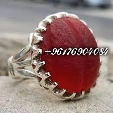 صورة خاتم القبول والوجاهة ملبس ينفع حامله-اصدق شيخة روحانية نور 0096176904084