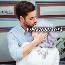 صورة تفاحة المحبة للزوجين|اعظم شيخة روحانية نور 0096176904084