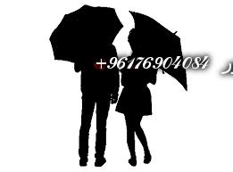 صورة ارسال هاتف للمحبة والجلب-اقوى شيخة روحانية نور 0096176904084