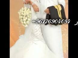 صورة زواج بالعرعار خلال 40 يوم-افضل شيخة روحانية نور 0096176904084