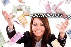 صورة لجلب المال بطريقة سهلة ومضمونة أكبر وأعظم وأفضل شيخة روحانية في العالم نور الصادقة0096176904084