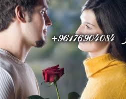 صورة اقوى شيخة روحانية نور 0096176904084|لرجوع الزوج لزوجته بالقران