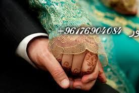 صورة اقوى شيخة روحانية نور 0096176904084 |المرأة المسحورة عن الزواج