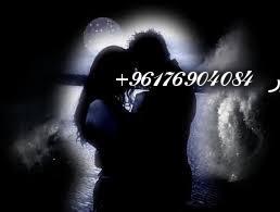 صورة اسرع واقدم انواع العزائم للمحبه والجلب|أكبر وأعظم وأفضل شيخة روحانية في العالم نور الصادقة0096176904084