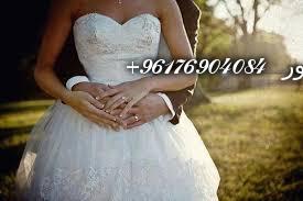 صورة افضل شيخة روحانية نور 009617690408 فعال لزواج البائر