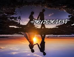 صورة جلب ومحبة جد جد رائعة اقوى وافضل شيخة روحانية نور 0096176904084