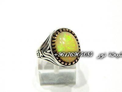 صورة خاتم اوبال ذهبي Opal طبيعي بريق عالي افضل شيخة روحانية نور 0096176904084