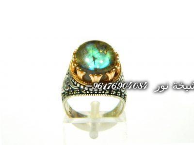 صورة خاتم حجر الطاووس الطبيعي|أكبر وأعظم وأفضل وأصدق شيخة روحانية في العالم نور الصادقة0096176904084
