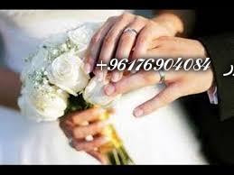 صورة اصدق شيخة روحانية نور 0096176904084|فك نحس منع الزواج