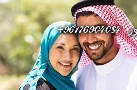 صورة للصلح بين الزوجين بإذن الله مجربة100في100 |اصدق شيخة روحانية نور 0096176904084