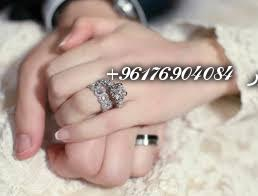 صورة لخطبة وزواج المطلقة والبائرة|اشهر واكبر واصدق واقوى وافضل شيخة روحانية 0096176904084