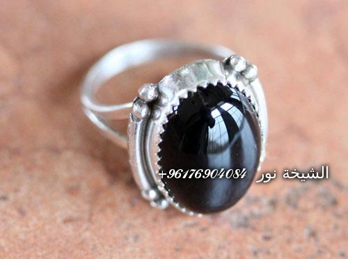 صورة خاتم المحبة القوية اكبر شيخة روحانية في العالم0096176904084