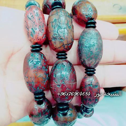 صورة مجموعه متنوعه من حجر السليماني اليماني قديم جدا افضل شيخة روحانية نور 0096176904084