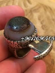 صورة خاتم مطلسم ومخدم بخدمة الكشف الروحانى والعلاج|افضل شيخة روحانية نور 0096176904084