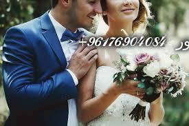 صورة فتح قسمة المتاخره عن الزواج|اصدق شيخة روحانية نور 0096176904084