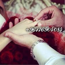 صورة لزواج البنت البائر|اصدق شيخة روحانية نور 0096176904084