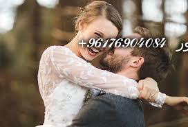 صورة علاج سحر تعطيل الزواج|اصدق شيخة روحانية نور 0096176904084