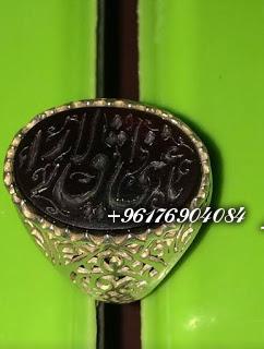 صورة خاتم منقوش فيه حجر عقيق ياقوت|اقوى شيخة روحانية نور 0096176904084
