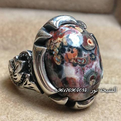صورة خاتم ححر عقيق جميل جداً ومخدم بالكامل|افضل شيخة روحانية نور 0096176904084