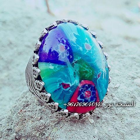 صورة خاتم من حجر البلور العباسي |اقوى شيخة روحانية نور 0096176904084