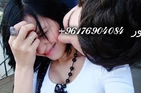 صورة ارسال هاتف للمحبة والجلب اصدق شيخة روحانية نور 0096176904084