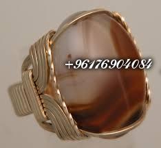 صورة خاتم روحاني لتهيج النساء لك|اصدق شيخة روحانية نور 0096176904084
