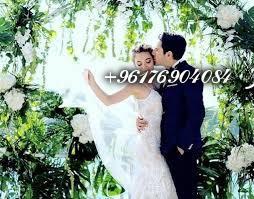 صورة حجاب محبه عام والقبول والزواج ومجربه|افضل شيخة روحانية نور 0096176904084
