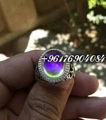 صورة اندر خاتم حجر القمر|افضل شيخة روحانية نور 0096176904084
