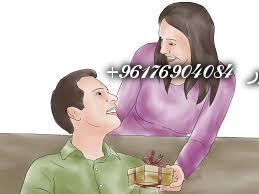 صورة للمحبة بين الزوجين |افضل شيخة روحانية نور 0096176904084