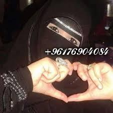 صورة معكم أختكم ام علي من مكه اليكم تجربتي مع الشيخة الروحانية نور