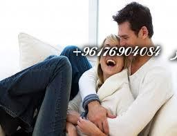 صورة السر الرهيب في جلب زوجك ورضاه عنك|اصدق شيخة روحانية نور 0096176904084