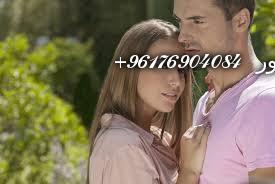 صورة جلب وارجاع الرجل لزوجته حائر|افضل شيخة روحانية نور 0096176904084