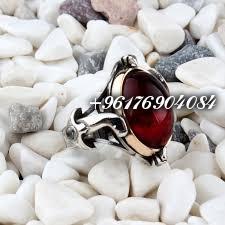 صورة خاتم روحاني من العقيق قوي جدا ومروحن بالكامل افضل شيخة روحانية نور 0096176904084