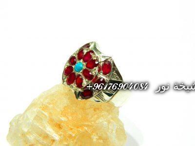 صورة خاتم الملوك من الياقوت الاحمر والفيروز النيشابوري – نوادر اقوى شيخة روحانية نور 0096176904084